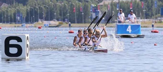 II Igrzyska Europejskie - Mińsk - 21-30.06.2019 r.